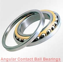 45 mm x 75 mm x 16 mm  NACHI 7009C angular contact ball bearings