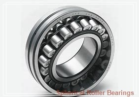 45 mm x 85 mm x 23 mm  ISB 22209 K spherical roller bearings